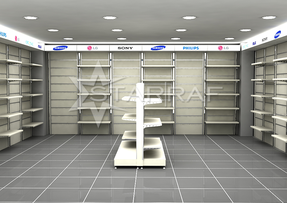 Bilgisayar Mağazası